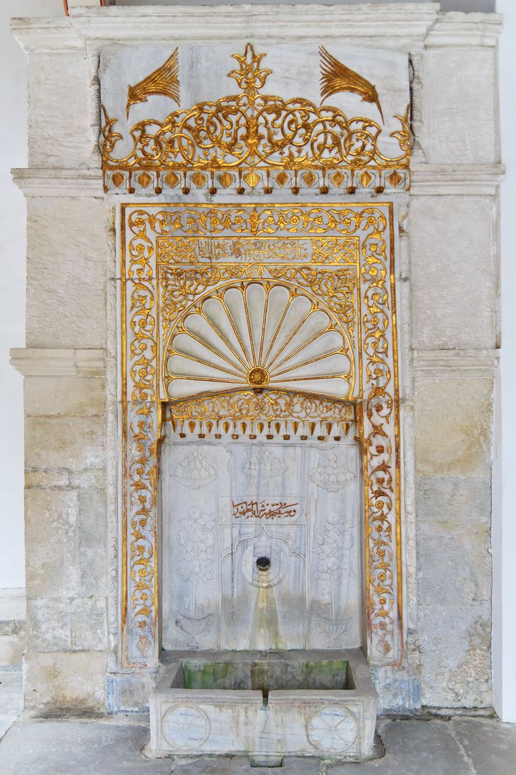 Golden fountain (Mag-tooth) made of marble and is located in a fountain courtyard near the entrance to  small Khan mosque. It was used for the rite of ablution (abdest)