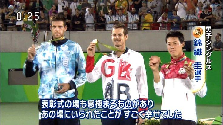 【リオ五輪・高画質動画】テニス男子シングルス3位決定戦 錦織圭 vs R ナダル 2016年8月15日・日本時間