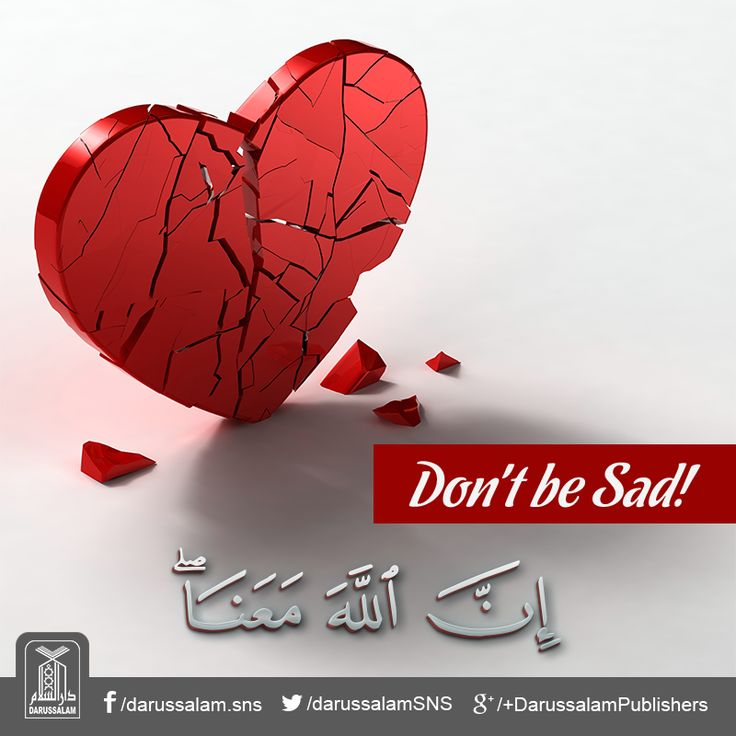 Don't be sad, surely Allah is with us [Al-Quran, Surat At-Taubah 9, Verse 40, Part 10]    #ALLAHisWithUs #Sad