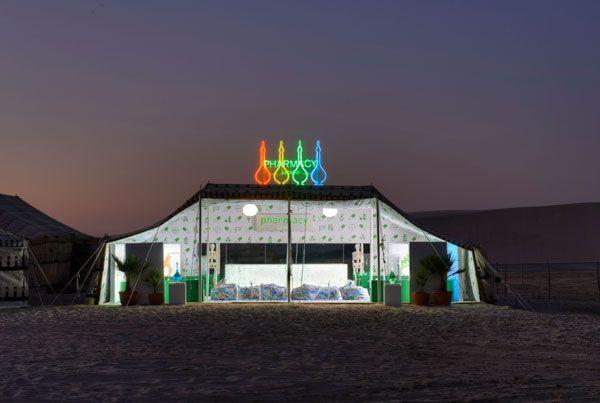Prada e Hirst insieme nel deserto di Doha - PambiancoNews