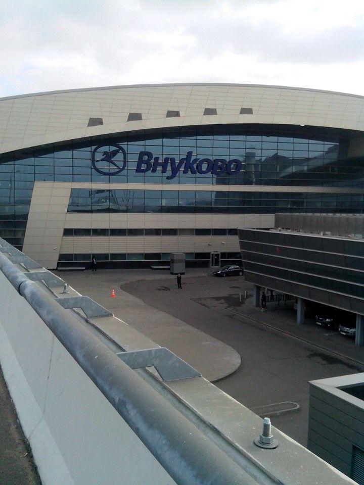 Международный аэропорт Внуково / Vnukovo International Airport (VKO) en Москва