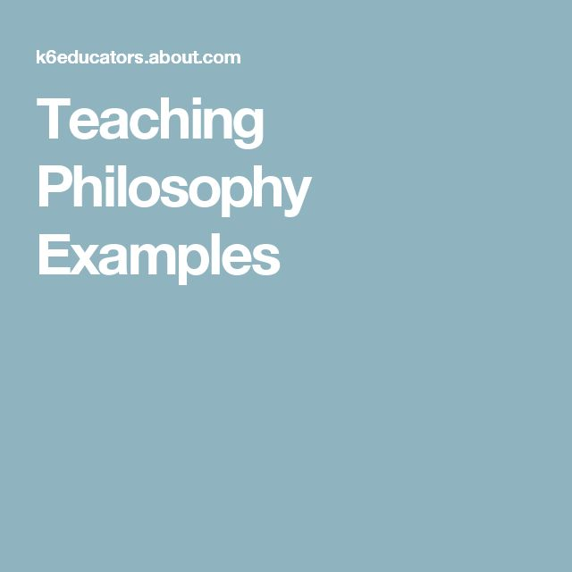 Teaching Philosophy Examples