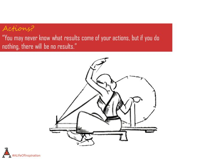 """""""You may never know what results come of your actions, but if you do nothing, there will be no results."""""""