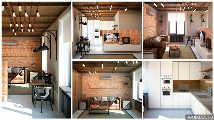 Однокомнатная квартира дизайн фото 33 кв. м: планировка, зонирование, выбор мебели