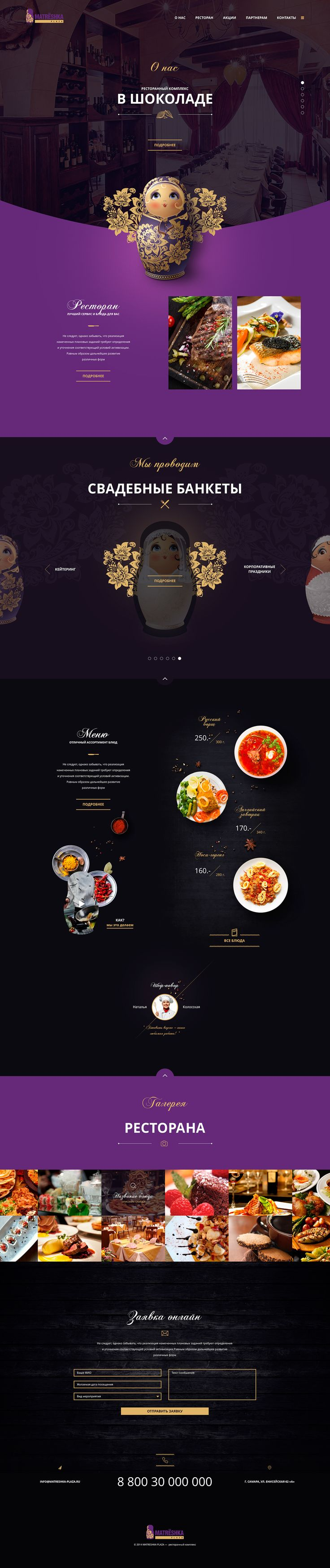 Restaurant complex on Behance