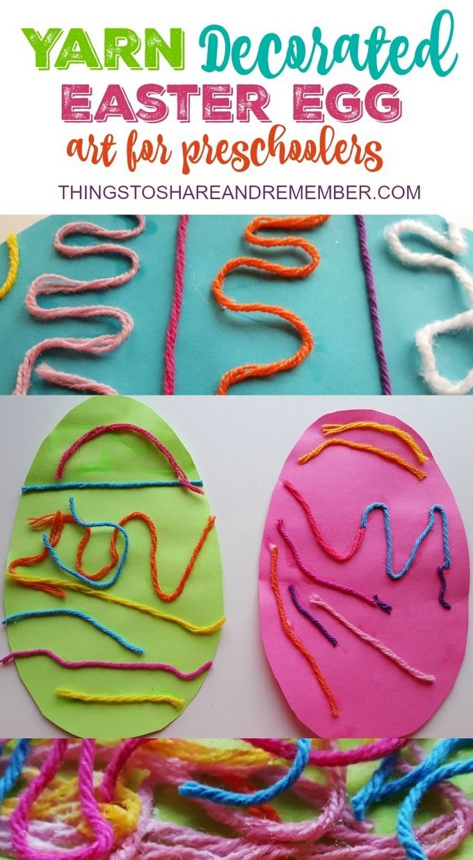 Easter arts and crafts for preschoolers - Yarn Decorated Easter Egg Art For Preschoolers