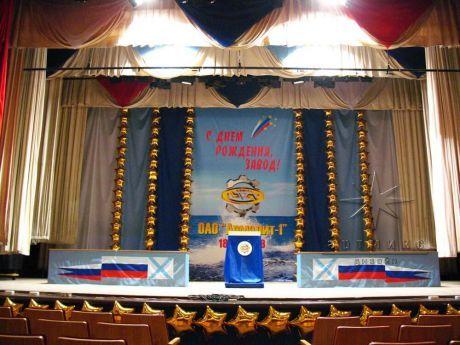 Оформление сцены воздушными шарами, баннерами и тканями на юбилей завода