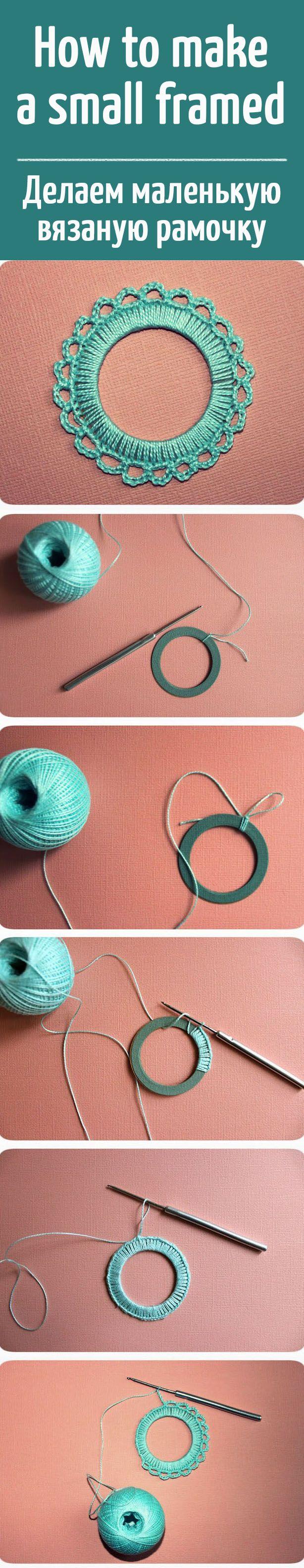Делаем маленькую вязаную рамочку своими руками / How to make a small framed #miniature #миниатюра #DIY #сделайсам #МК #мастеркласс #ручнаяработа #handmade #tutorial
