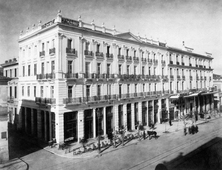"1936 ~ ""Majestic"" hotel, Panepistimiou str., Athens"