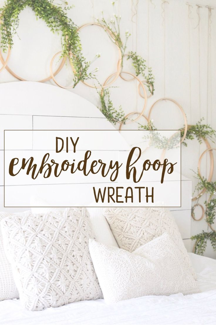 Hi there, friends!  By popular demand, here is a simple DIY tutorial on  these cheap and charming embroidery hoop wreaths!  This project doesn't  cost much, and yet it makes a big statement--make just one for your front  door, a trio of wreaths to hang as an indoor mobile, or, if you're feeling