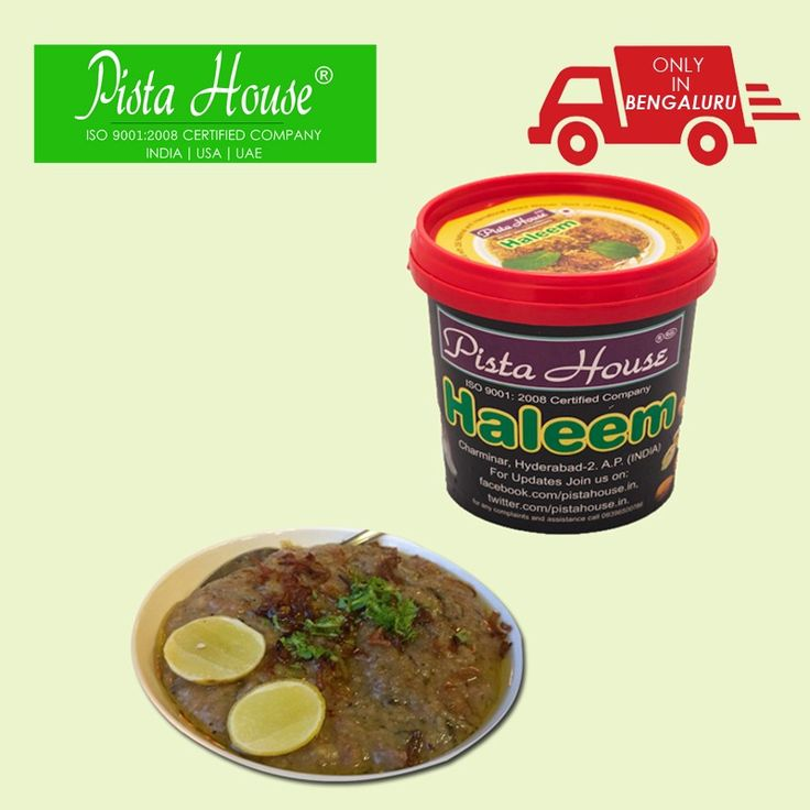 "Order mouth watering ‪#‎PistaHouse‬ Mutton Haleem, family pack (1.5 kg) only at ‪#‎BringHomeFestival‬ at get 30% discount on all ‪#‎Ramzan‬ food products. Special discount between 11 am to 12 noon. Use ‪#‎CuponCode‬ :""RAMADAN2016"" to avail the offer."