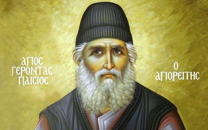 Αγιος Γέροντας Παΐσιος: Οι εκτρώσεις είναι φοβερή αμαρτία - http://www.vimaorthodoxias.gr/didaxes-geronta-paisiou/agios-gerontas-paΐsios-i-ektrosis-ine-foveri-amartia/