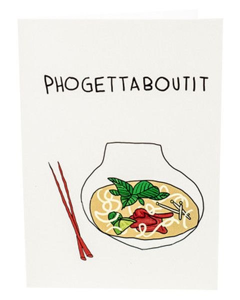 PHO GET ABOUT IT CARD