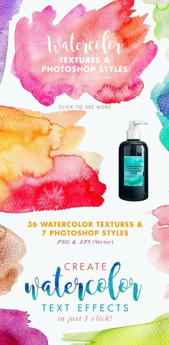 Vector & JPG Watercolor Textures by Heartmade on @creativemarket