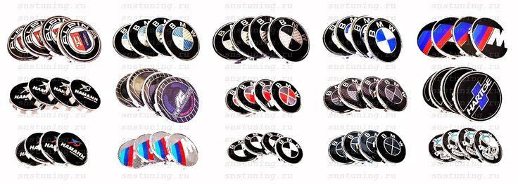 """Интернет магазин """"SNS Avto Tuning"""" предлагает большой онлайн каталог колпачков - заглушек центральной ступицы для литых дисков BMW, подробнее ознакомится с полным ассортиментом можно на официальном сайте snstuning.ru"""