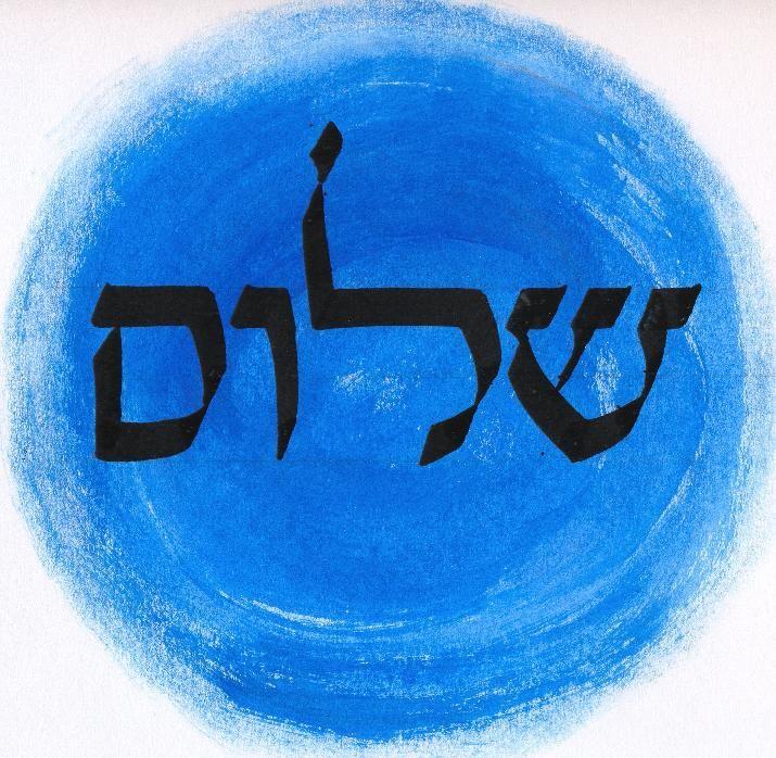 #shalom -