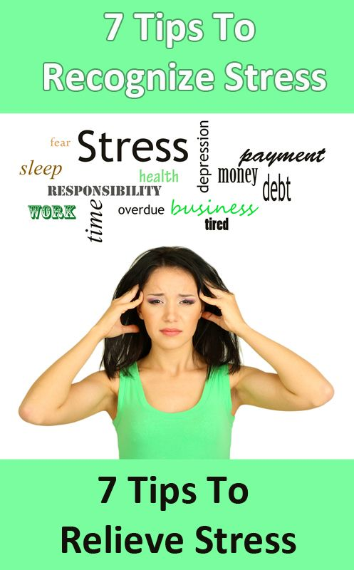 stress and psychiatric nursing performance Stress and performance in nursing: implications for  variables related to stress in nursing,  to job satisfaction, anxiety-stress, and performance.