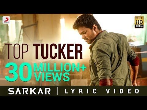 sarkar audio songs download in tamilrockers