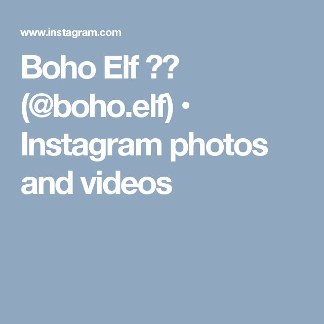Boho Elf 🍁🍀 (@boho.elf) • Instagram photos and videos