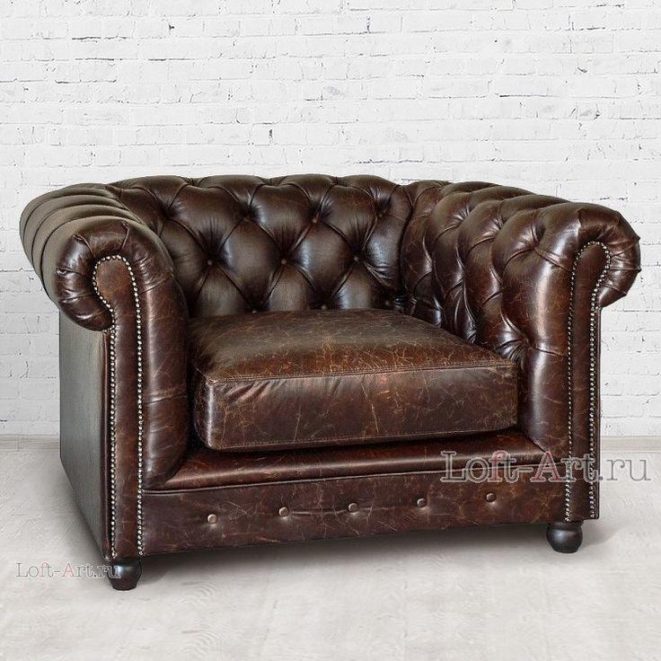 Кожаное кресло Chesterfield - Кожаные кресла - Кресла - Диваны и Кресла В стиле Лофт купить