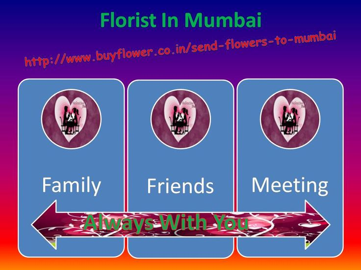 Mumbai online florist is the world best online florist in india. I think Mumbai online florist gives you better function in any occasions. You can send flowers to Mumbai to your lover and relatives. http://www.buyflower.co.in/send-flowers-to-mumbai