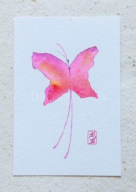 Butterfly pink orange dancer soul wings by DancingSoulshop on Etsy