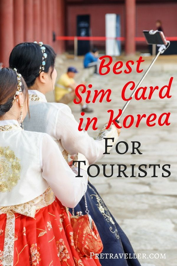 Best Travel Cards 2020 Best SIM Card in Korea for Tourists for 2019 | Korea 2020 | South