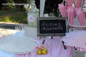 Βάπτιση Θεσσαλονίκη, Στολισμός βάπτισης Θεσσαλονίκη, Στολισμός βάπτισης πεταλούδες