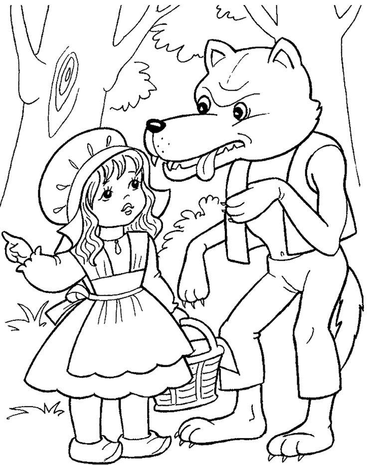 Красная Шапочка разговаривает с Волком - раскраска №493