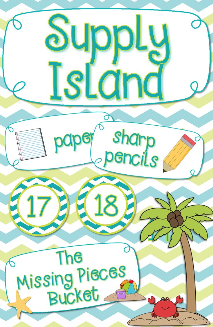 Gmail themes missing - Beach Theme Classroom Supply Labels Create A Supply Island For Your Students