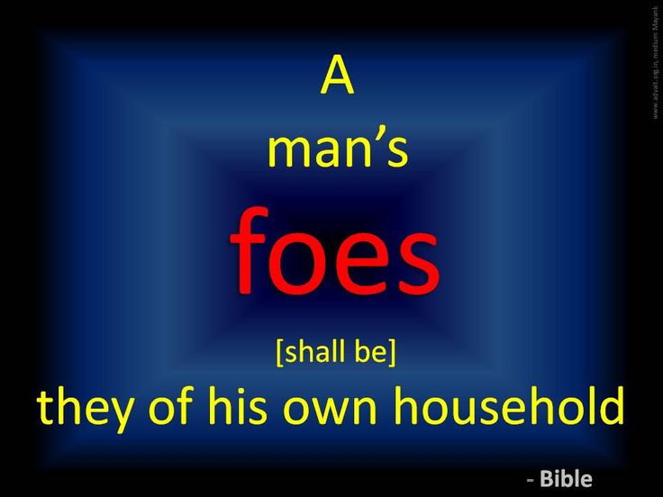 A man's foes [shall be] they of his own household.  ~Bible #ShriPrashant #Advait #bible #jesus #god #foe #bondage #cage #house #family #relationship  Read at:- prashantadvait.com Watch at:- www.youtube.com/c/ShriPrashant Website:- www.advait.org.in Facebook:- www.facebook.com/prashant.advait LinkedIn:- www.linkedin.com/in/prashantadvait Twitter:- https://twitter.com/Prashant_Advait