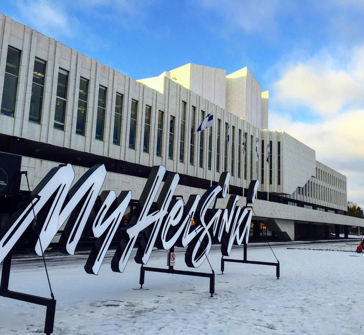 Finlandia House, 6th December 2017, Helsinki