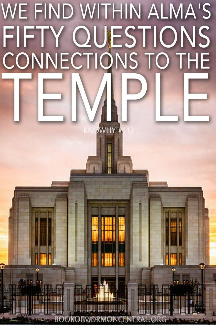 """When Alma asked the question """"can ye look up to God at that day with a pure heart and clean hands"""" (Alma 5:19), he was quoting Psalm 24:4. Psalm 24 is a temple entry psalm that presents worshippers desiring to pass through the gates of the temple as being presented with moral requirements for entry. https://knowhy.bookofmormoncentral.org/content/why-did-alma-ask-church-members-fifty-probing-questions #Questions #Covenants #Temple #Psalms #BookofMormon #LDS #Mormon #Knowhy #Faith"""