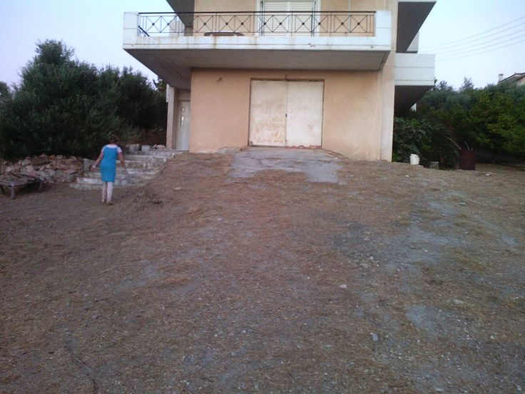 Αρχική - www.hortokoptiki.gr