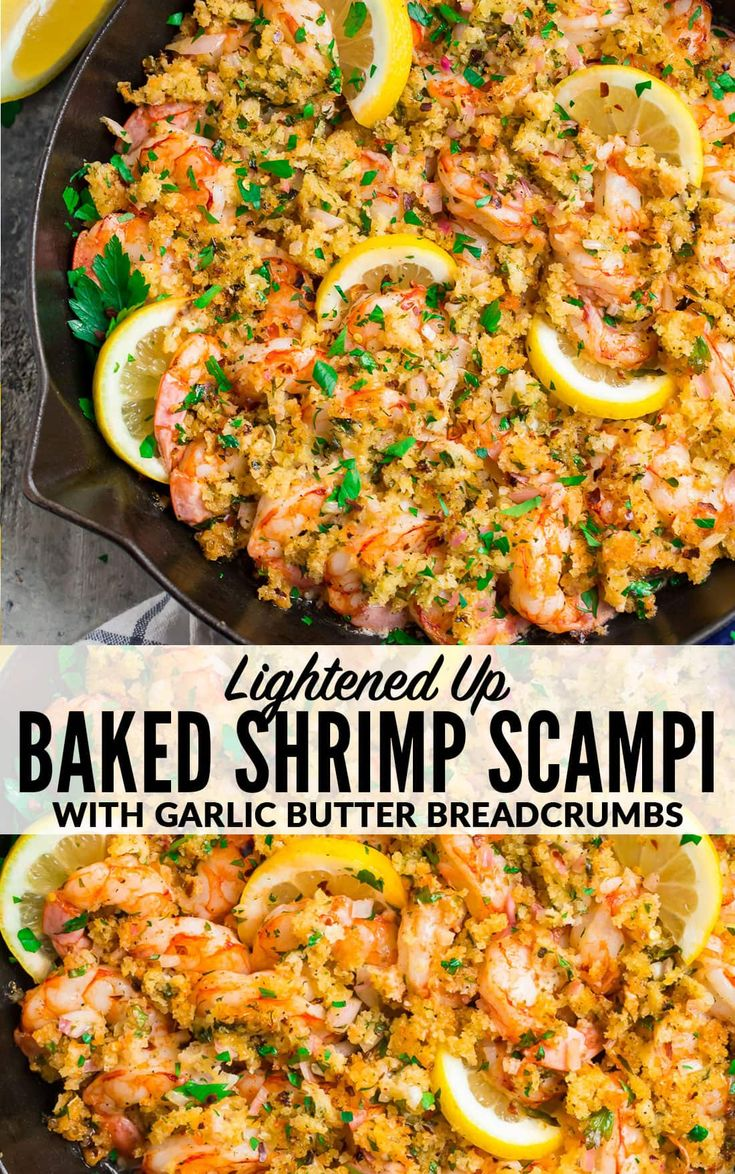 An easy, lightened up version of the Barefoot Contessa Ina Garten's famous Baked…