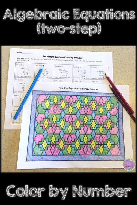 Algebraic Equations Color by Number is a great math activity for practice solving algebraic equation!.