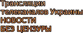 Право на власть 09 апреля 2015 года 22:30 Мск Смотреть онлайн Прямой эфир | Свободная Россия | Freedom Russia