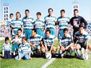 Campeones 96