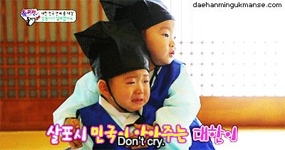 Daehan comforting Minguk | The Return of Superman