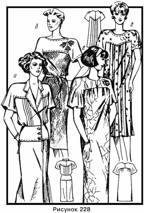 Платье-костюм с рукавами, выкроенными вместе с кокетками спинки и полочки