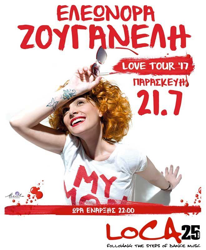 "https://www.facebook.com/Elews.Official.FanClub.Eleonora.Zouganeli/posts/1427366943975959 Ελεωνόρα Ζουγανέλη ""LOVE TOUR"" - Loca beach club, Διακοπτό https://www.facebook.com/Menta.Art.Events/posts/1636689666355414 #eleonorazouganeli #eleonorazouganelh #zouganeli #zouganelh #zoyganeli #zoyganelh #elews #elewsofficial #elewsofficialfanclub #fanclub"