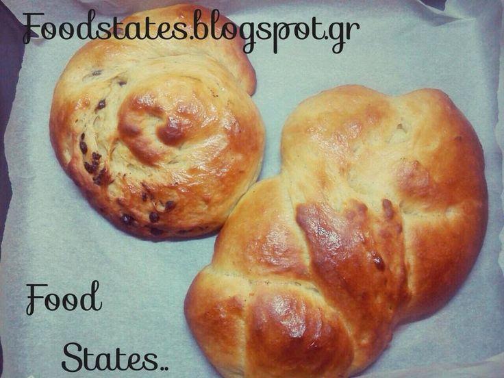 Food States: Τσουρέκια νηστίσιμα!