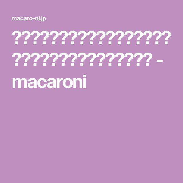 おつまみや付け合わせに簡単『ガーリックマッシュルーム』をどうぞ♫ - macaroni