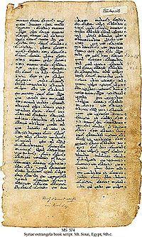 9th century Syriac manuscript