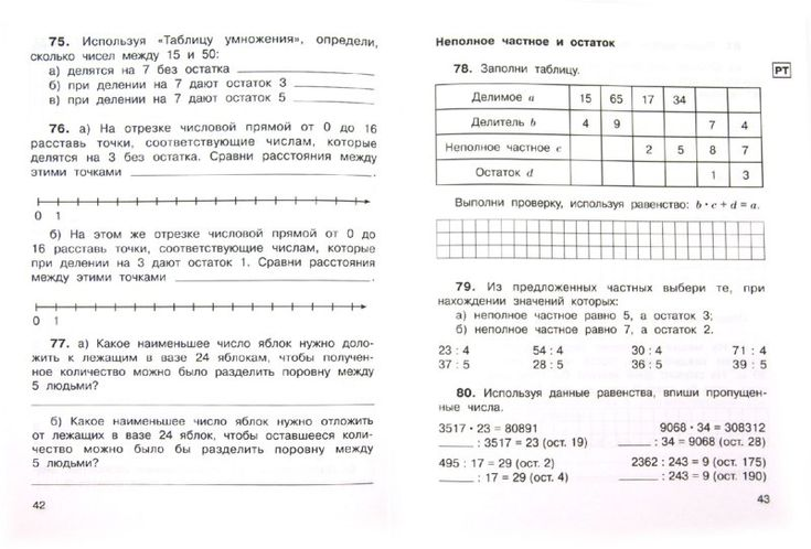 О.м павліченко англійська 9 класс решение