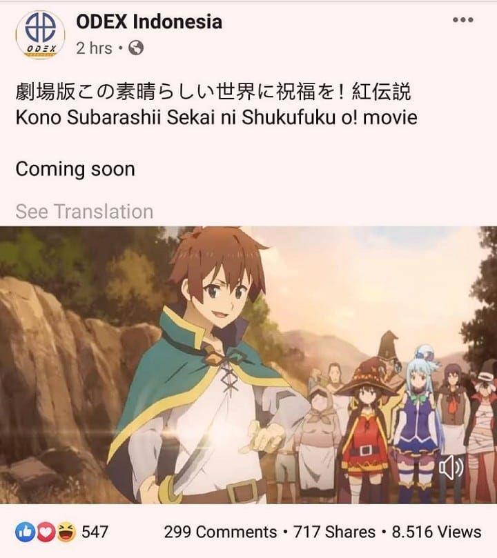 Movie Kono Subarashii Sekai Ni Shukufuku O Diumumkan Akan