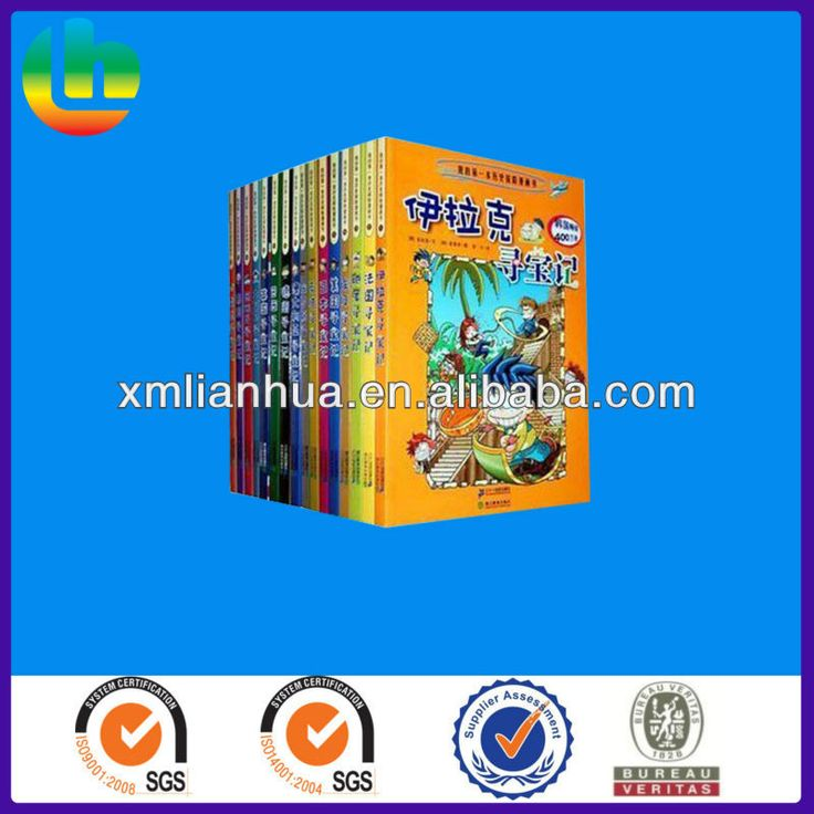 """""""Puzzle Book,Puzzle Story Books For Children,Puzzle Book Printing"""""""