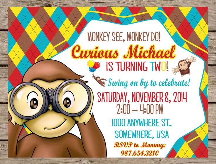 Curious George Invitation, Curious George Birthday, Monkey Birthday Invite PRINTABLE / PRINTED Curious George Party, First Birthday Boy by PlayOnWordsArt on Etsy https://www.etsy.com/listing/204774283/curious-george-invitation-curious-george