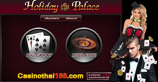 รวยจากเว็บตัวแทน Holiday palace ปอยเปต #holiday_palace #kikichaos #ตัวแทนholiday_palace #holiday_palaceปอยเปต