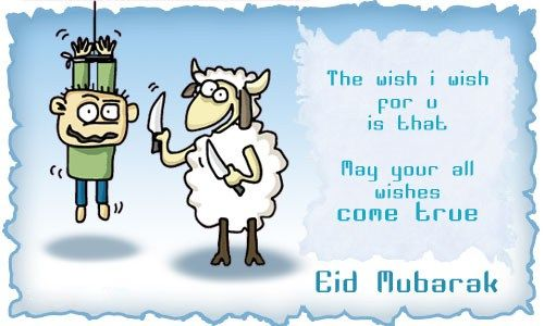 #HappyEid Wishes #MessagePicture #eidimage #eidwishes Happy Id/ Eid ul Adha Wishes & Greeting Message Card & Ecard Image & Picture